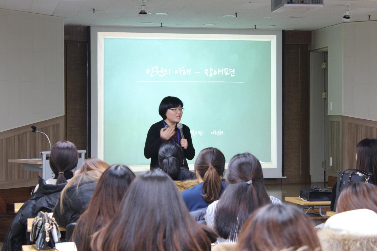 상지영서대학 유아교…