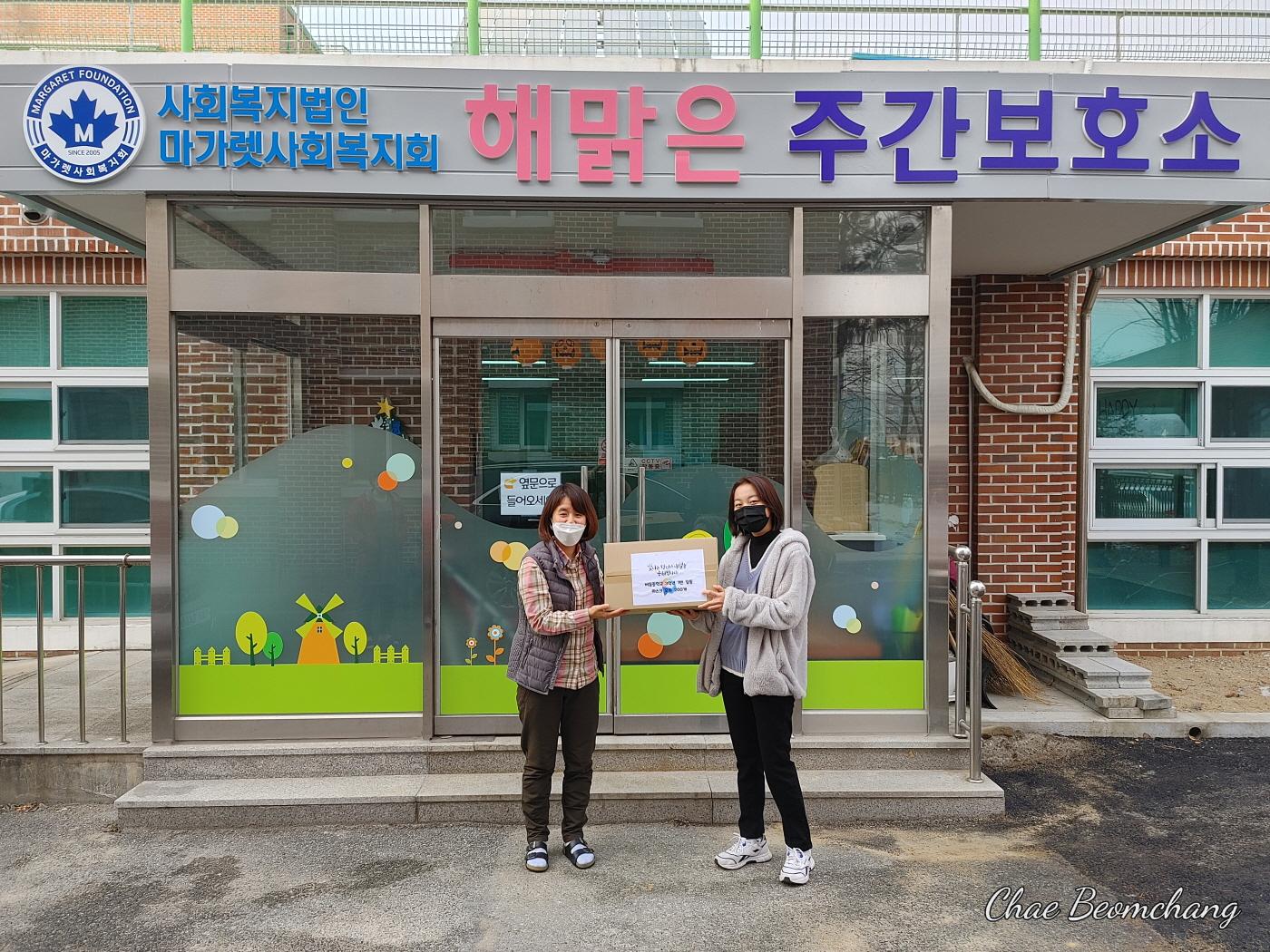 버들중학교 3학년 1반 마스크 200매 후원&