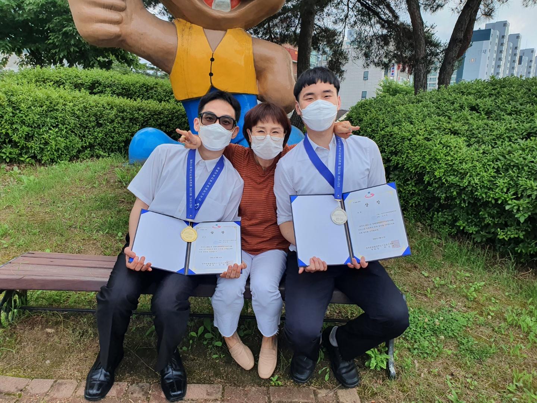 2021중부권발달장애인기능경기대회 수상 안내