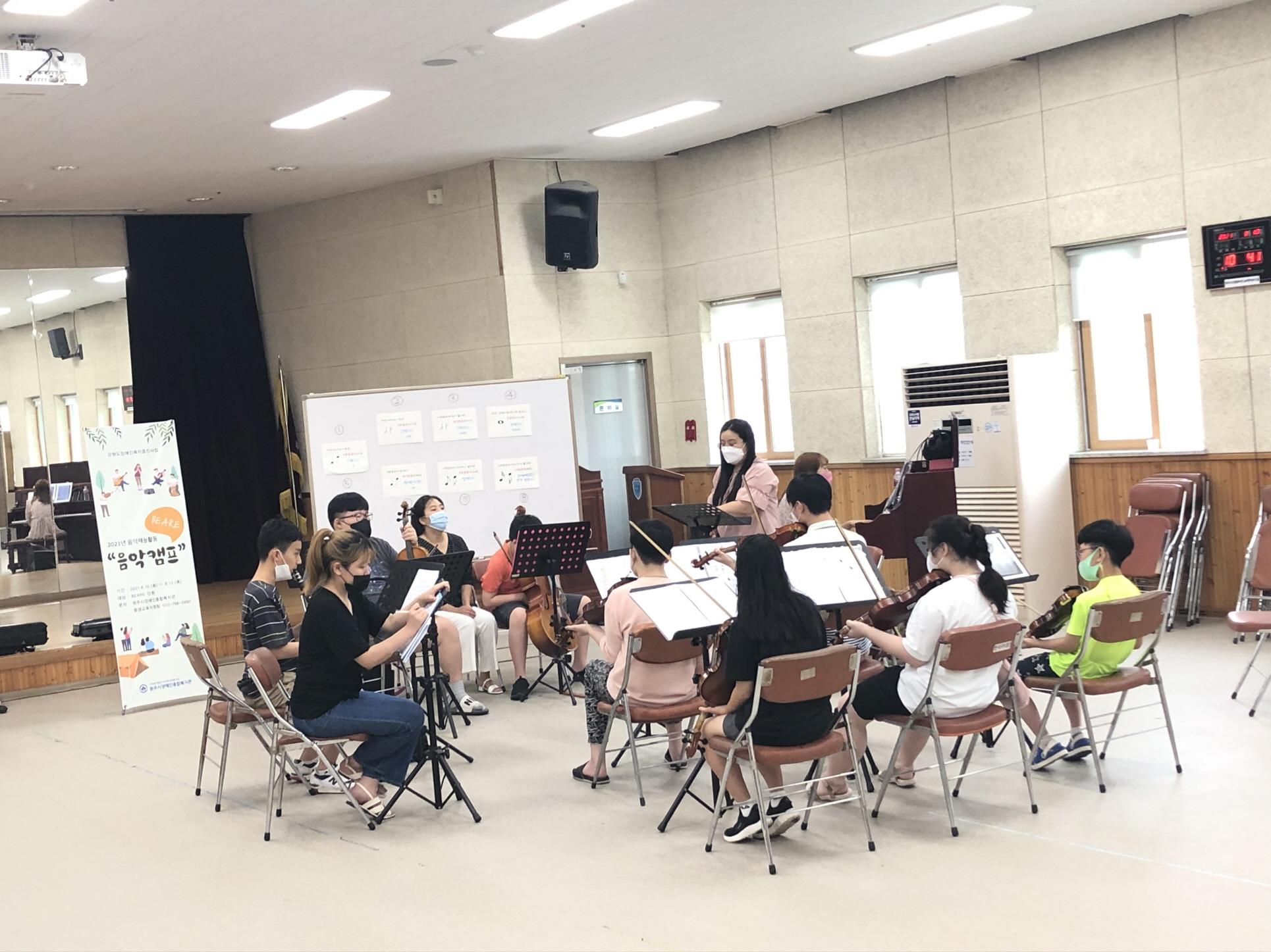 2021, BEARE 음악캠프 실시&